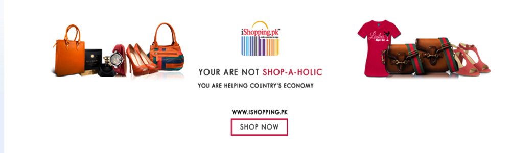 iShopping PK Offers
