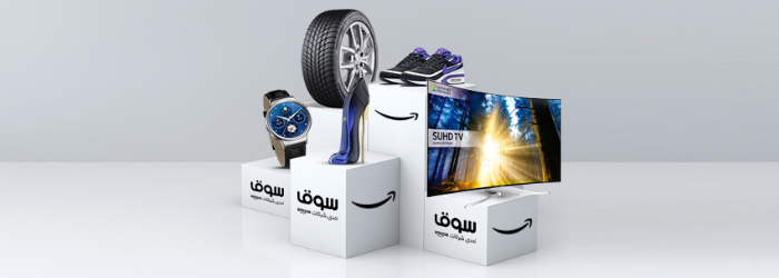 Souq KSA Deals and Offers